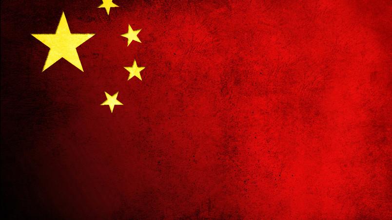 China Flag HD Wallpaper  WallpaperFX