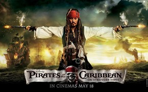 Pirates of the Caribbean 4 Poster wallpaper