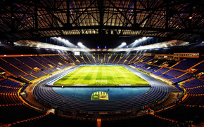 FC Metalist Kharkiv Stadium wallpaper