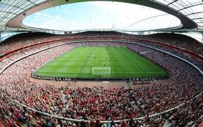 United Emirates Stadium
