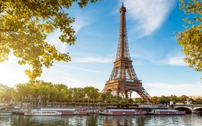 Eiffel Tower Landscape wallpaper