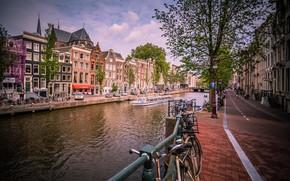 Amsterdam Channel View