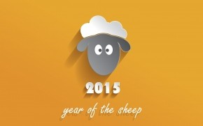 2015 Year of the Sheep wallpaper