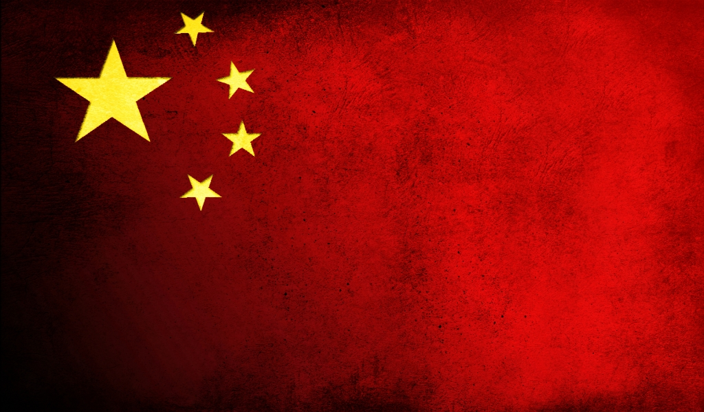 China Flag for 1024 x 600 widescreen resolution