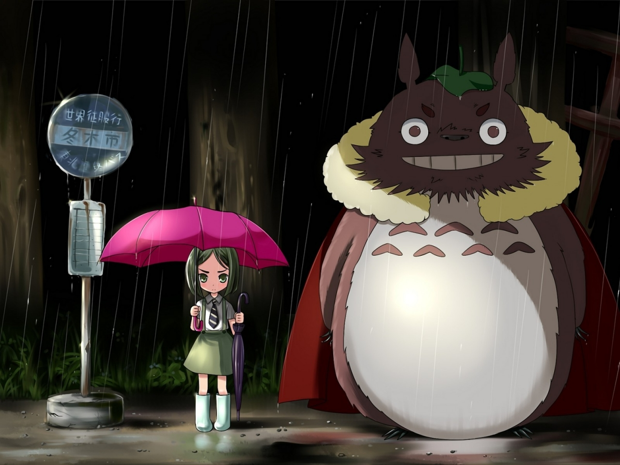 My Neighbor Totoro for 1280 x 960 resolution