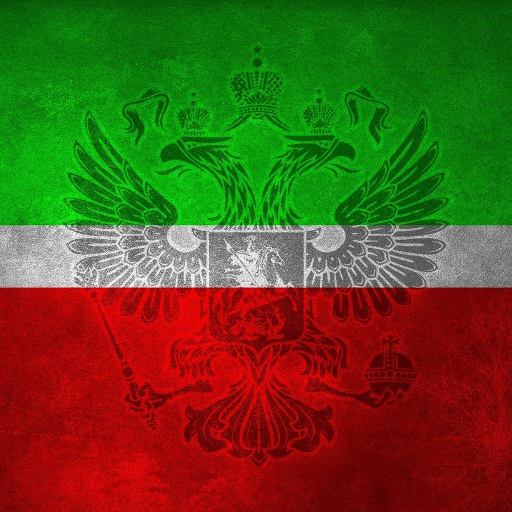 The Republic of Tatarstan Flag for 1024 x 1024 iPad resolution