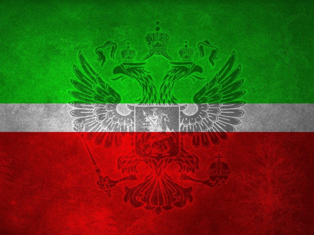 The Republic of Tatarstan Flag for 1024 x 768 resolution