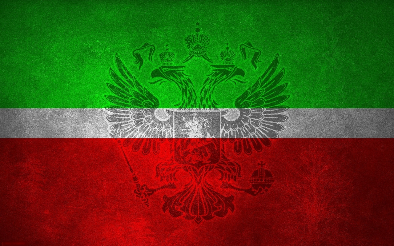 The Republic of Tatarstan Flag for 1280 x 800 widescreen resolution