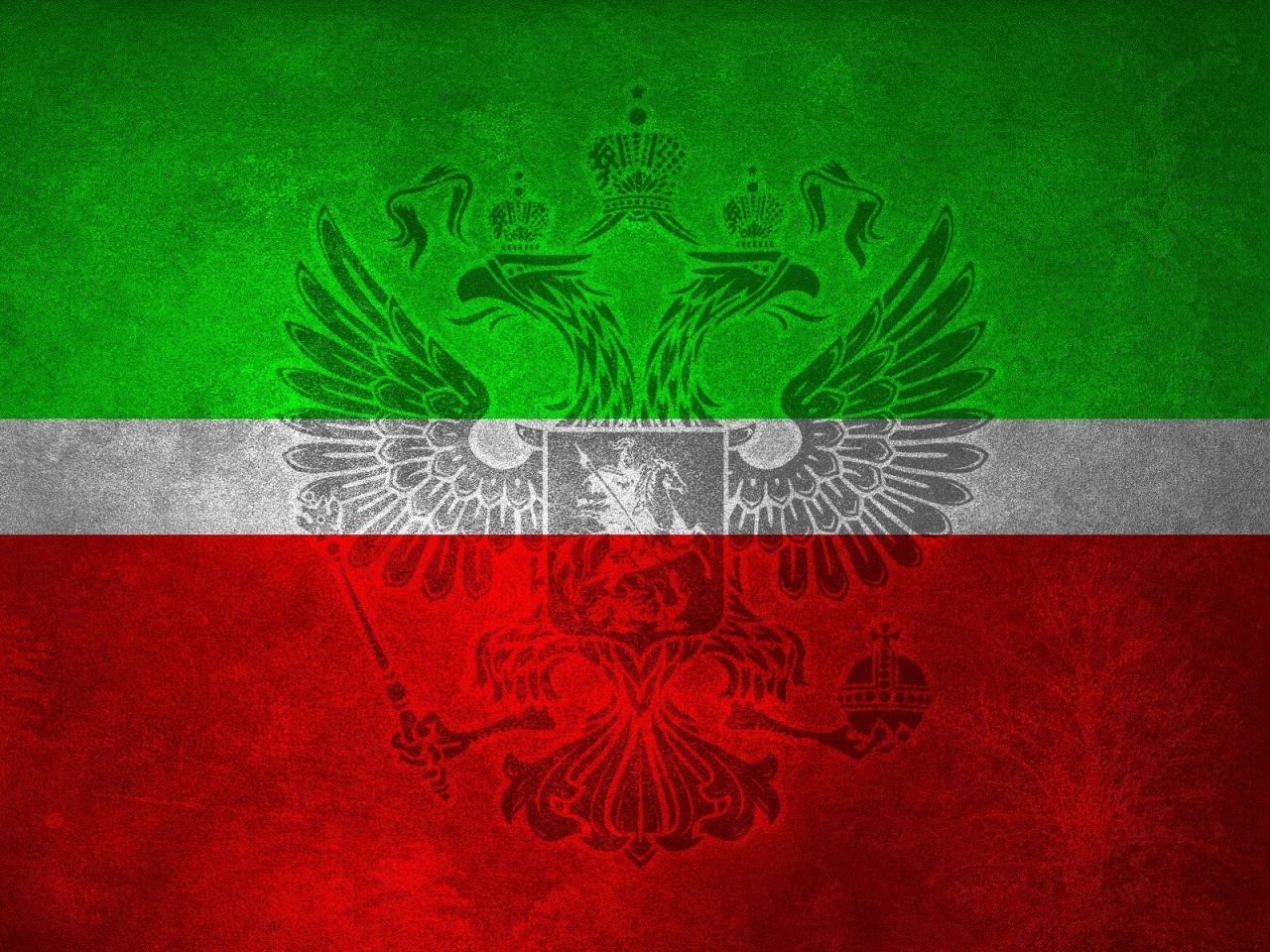 The Republic of Tatarstan Flag for 1280 x 960 resolution