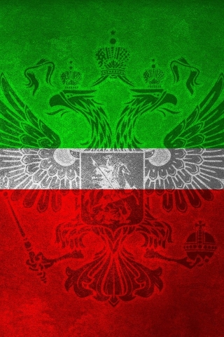 The Republic of Tatarstan Flag for 320 x 480 iPhone resolution